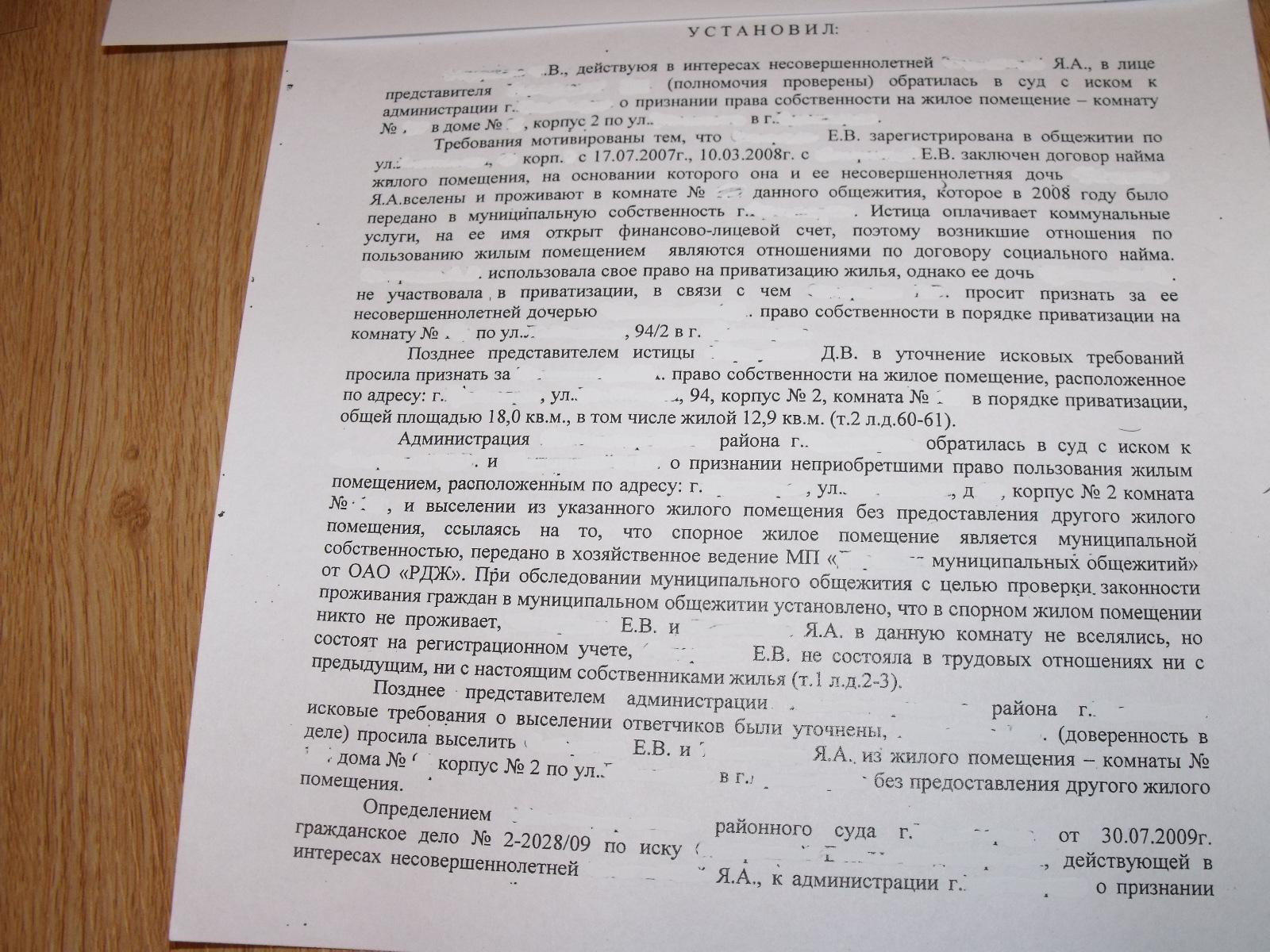 Благотворительные организации России: список
