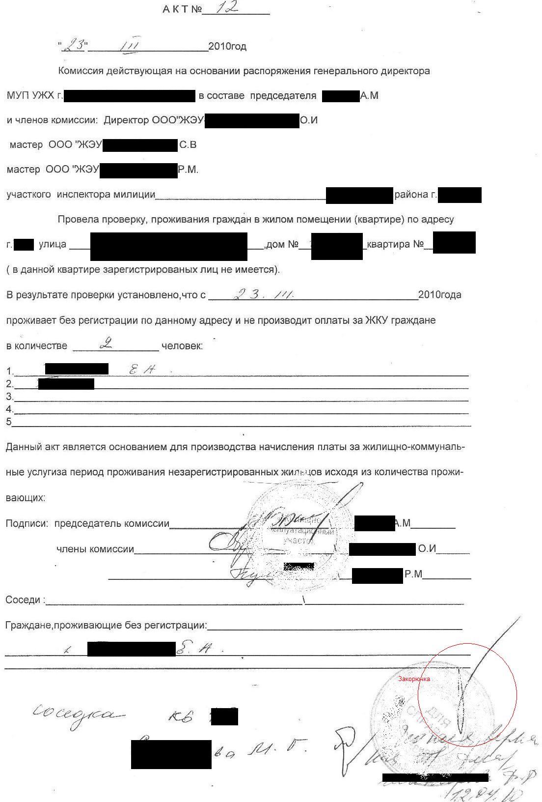 Договор с физическим лицом на оказание услуг погрузки