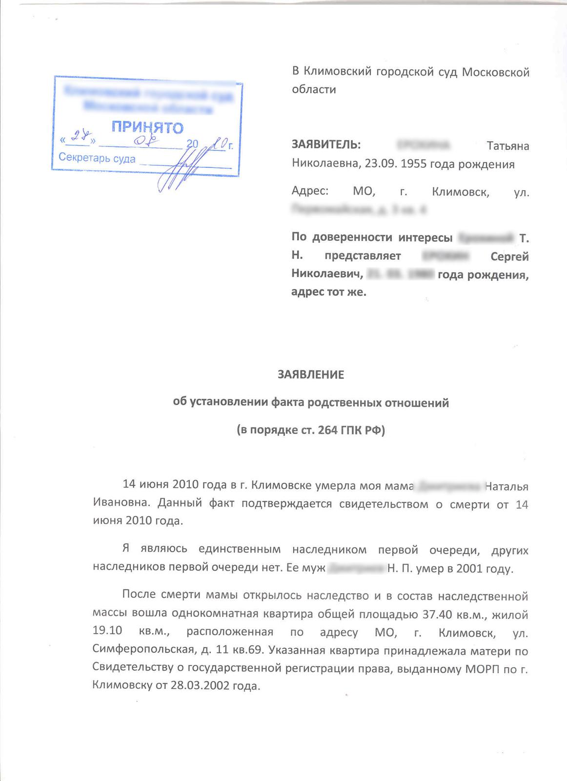 Наталья и Наталия - Форум по семейному праву - Юридический форум ЗонаЗакона.Ru