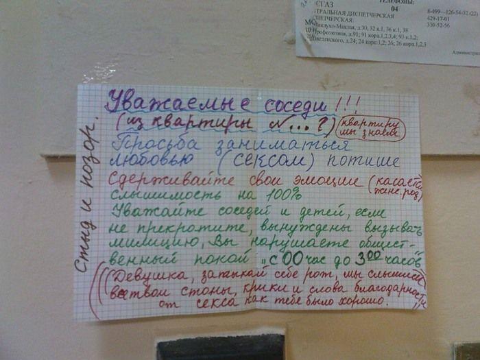 https://www.zonazakona.ru/forum/uploads/monthly_2011_04/prikol61_2009-03-13_14_05_52.jpg.eaf11e288341e2e3874393a0fd11dddb.jpg