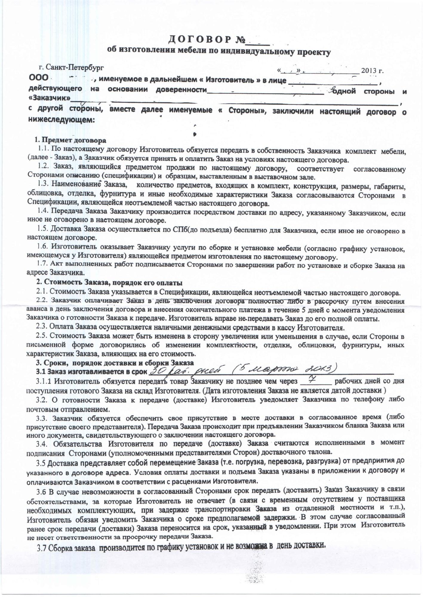 Гражданский процессуальный кодекс Республики Казахстан