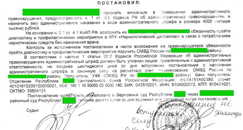 Наркология протокол наркологические клиники казахстана