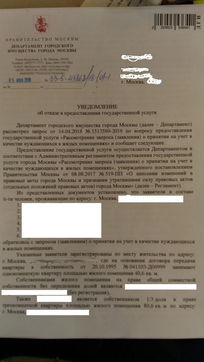 получить кредит с плохой кредитной историей в москве в день обращения