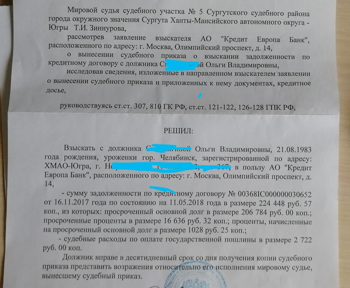 займ в москве по паспорту срочно наличными без справок и поручителей